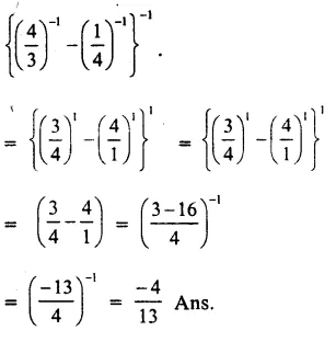 RS Aggarwal Class 8 Solutions Chapter 2 Exponents Ex 2A Q6.1