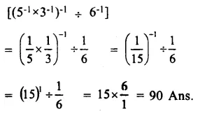 RS Aggarwal Class 8 Solutions Chapter 2 Exponents Ex 2A Q7.1