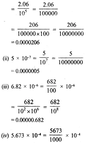RS Aggarwal Class 8 Solutions Chapter 2 Exponents Ex 2B Q7.1