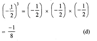 RS Aggarwal Class 8 Solutions Chapter 2 Exponents Ex 2C Q13.1