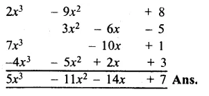 RS Aggarwal Class 8 Solutions Chapter 6 Operations on Algebraic Expressions Ex 6A 6.1