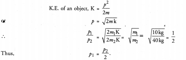 HOTS Questions for Class 9 Science Chapter 11 Work, Power and Energy image - 3