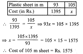RD Sharma Class 8 Solutions Chapter 10 Direct and Inverse variationsEx 10.1 14