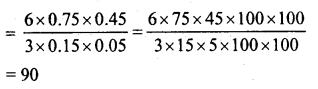 RD Sharma Class 8 Solutions Chapter 21 Mensuration II Ex 21.2 3