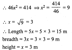 RD Sharma Class 8 Solutions Chapter 21 Mensuration II Ex 21.3 3