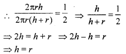 RD Sharma Class 8 Solutions Chapter 22 Mensuration III Ex 22.1 10