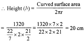 RD Sharma Class 8 Solutions Chapter 22 Mensuration III Ex 22.1 11