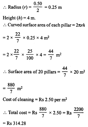RD Sharma Class 8 Solutions Chapter 22 Mensuration III Ex 22.1 18
