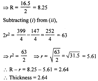 RD Sharma Class 8 Solutions Chapter 22 Mensuration III Ex 22.1 20