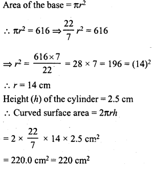 RD Sharma Class 8 Solutions Chapter 22 Mensuration III Ex 22.1 4