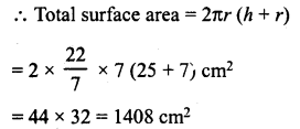 RD Sharma Class 8 Solutions Chapter 22 Mensuration III Ex 22.1 7