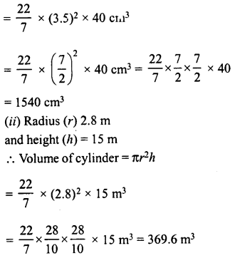 RD Sharma Class 8 Solutions Chapter 22 Mensuration III Ex 22.2 1