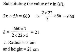 RD Sharma Class 8 Solutions Chapter 22 Mensuration III Ex 22.2 12