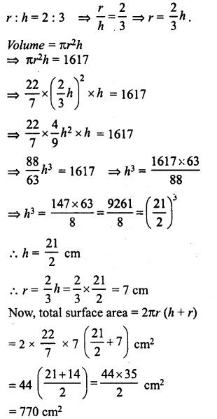 RD Sharma Class 8 Solutions Chapter 22 Mensuration III Ex 22.2 17