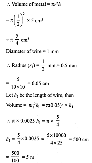 RD Sharma Class 8 Solutions Chapter 22 Mensuration III Ex 22.2 35