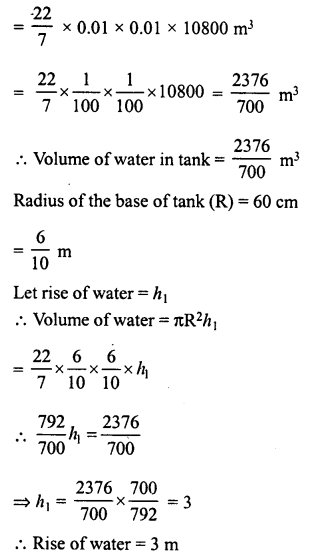 RD Sharma Class 8 Solutions Chapter 22 Mensuration III Ex 22.2 41