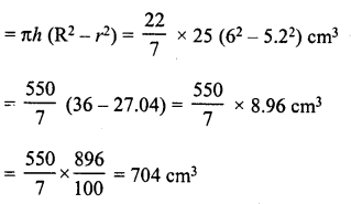 RD Sharma Class 8 Solutions Chapter 22 Mensuration III Ex 22.2 42