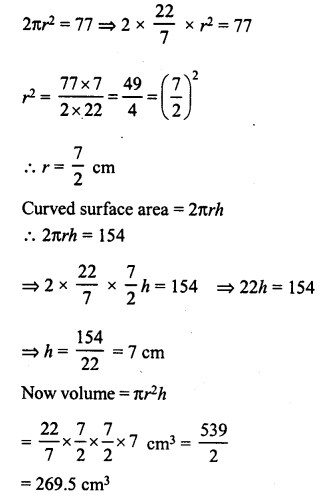 RD Sharma Class 8 Solutions Chapter 22 Mensuration III Ex 22.2 47