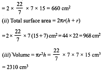 RD Sharma Class 8 Solutions Chapter 22 Mensuration III Ex 22.2 6