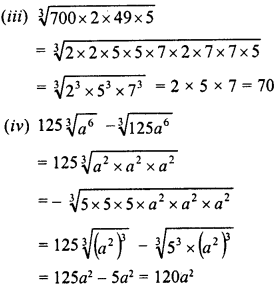 RD Sharma Class 8 Solutions Chapter 4 Cubes and Cube Roots Ex 4.4 12