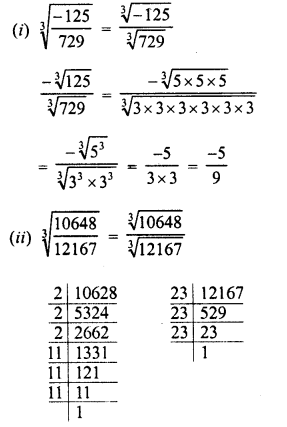 RD Sharma Class 8 Solutions Chapter 4 Cubes and Cube Roots Ex 4.4 14