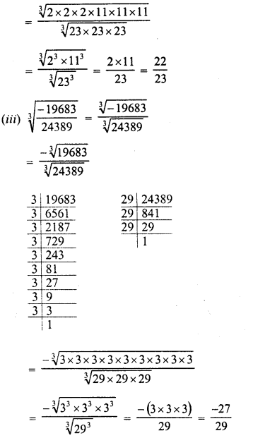 RD Sharma Class 8 Solutions Chapter 4 Cubes and Cube Roots Ex 4.4 15