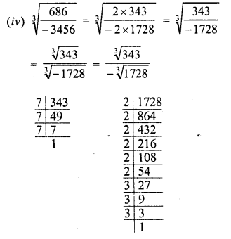 RD Sharma Class 8 Solutions Chapter 4 Cubes and Cube Roots Ex 4.4 16