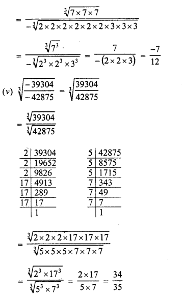 RD Sharma Class 8 Solutions Chapter 4 Cubes and Cube Roots Ex 4.4 17
