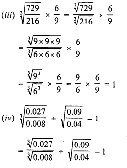 RD Sharma Class 8 Solutions Chapter 4 Cubes and Cube Roots Ex 4.4 23