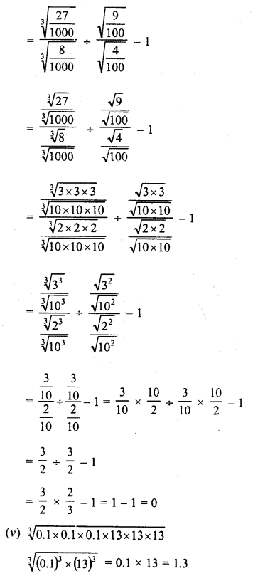 RD Sharma Class 8 Solutions Chapter 4 Cubes and Cube Roots Ex 4.4 24