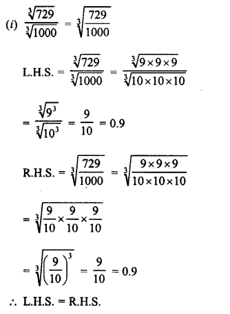 RD Sharma Class 8 Solutions Chapter 4 Cubes and Cube Roots Ex 4.4 26