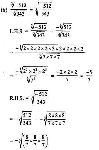 RD Sharma Class 8 Solutions Chapter 4 Cubes and Cube Roots Ex 4.4 27