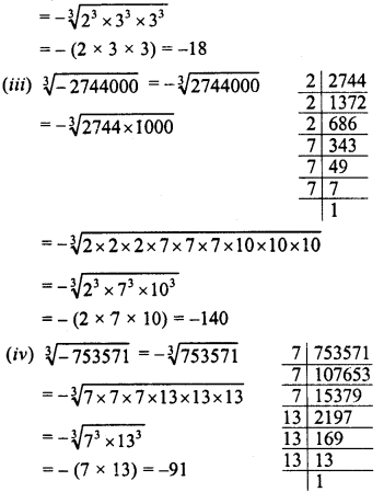 RD Sharma Class 8 Solutions Chapter 4 Cubes and Cube Roots Ex 4.4 3