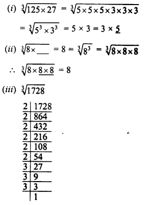 RD Sharma Class 8 Solutions Chapter 4 Cubes and Cube Roots Ex 4.4 30