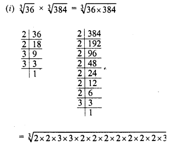 RD Sharma Class 8 Solutions Chapter 4 Cubes and Cube Roots Ex 4.4 41