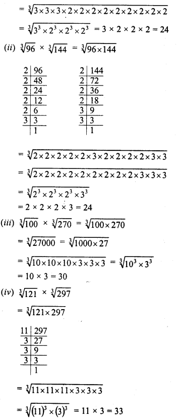 RD Sharma Class 8 Solutions Chapter 4 Cubes and Cube Roots Ex 4.4 42
