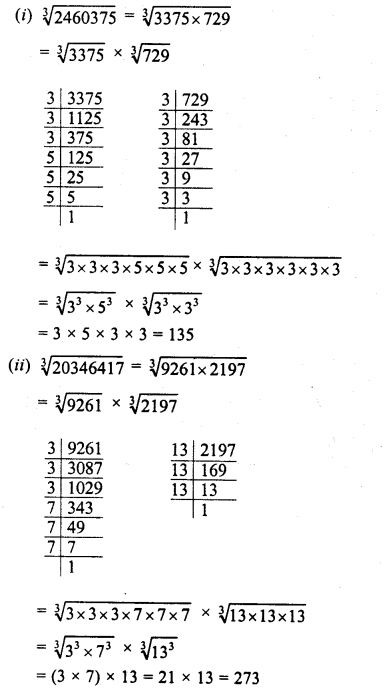 RD Sharma Class 8 Solutions Chapter 4 Cubes and Cube Roots Ex 4.4 43