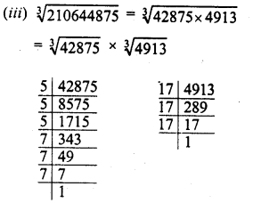 RD Sharma Class 8 Solutions Chapter 4 Cubes and Cube Roots Ex 4.4 44