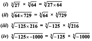 RD Sharma Class 8 Solutions Chapter 4 Cubes and Cube Roots Ex 4.4 5