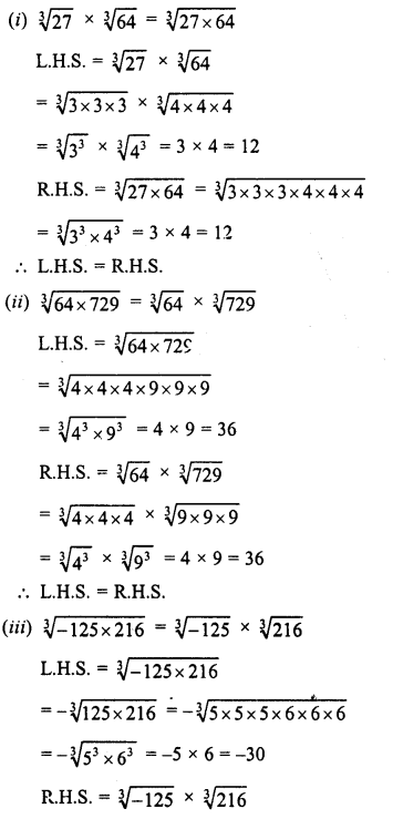RD Sharma Class 8 Solutions Chapter 4 Cubes and Cube Roots Ex 4.4 6