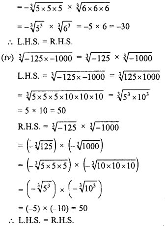 RD Sharma Class 8 Solutions Chapter 4 Cubes and Cube Roots Ex 4.4 7