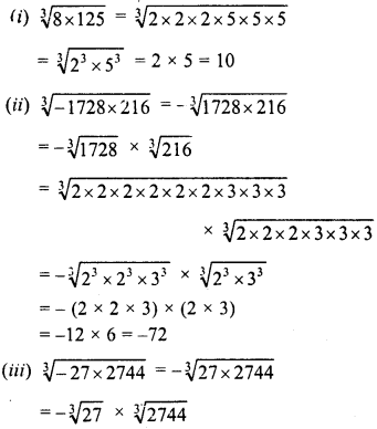 RD Sharma Class 8 Solutions Chapter 4 Cubes and Cube Roots Ex 4.4 8