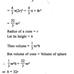 RD Sharma Class 9 Solutions Chapter 21 Surface Areas and Volume of a Sphere VSAQS 7.1