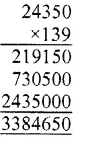 RS Aggarwal Class 6 Solutions Chapter 3 Whole Numbers Ex 3D 10.1
