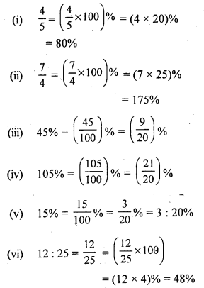 RS Aggarwal Class 7 Solutions Chapter 10 Percentage CCE Test Paper 1
