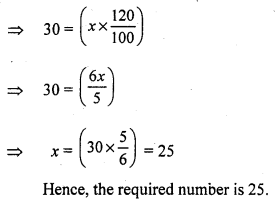 RS Aggarwal Class 7 Solutions Chapter 10 Percentage CCE Test Paper 11