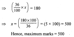 RS Aggarwal Class 7 Solutions Chapter 10 Percentage CCE Test Paper 15