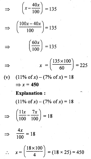 RS Aggarwal Class 7 Solutions Chapter 10 Percentage CCE Test Paper 16