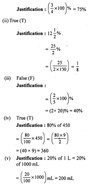 RS Aggarwal Class 7 Solutions Chapter 10 Percentage CCE Test Paper 17