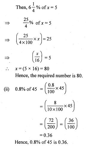 RS Aggarwal Class 7 Solutions Chapter 10 Percentage CCE Test Paper 5